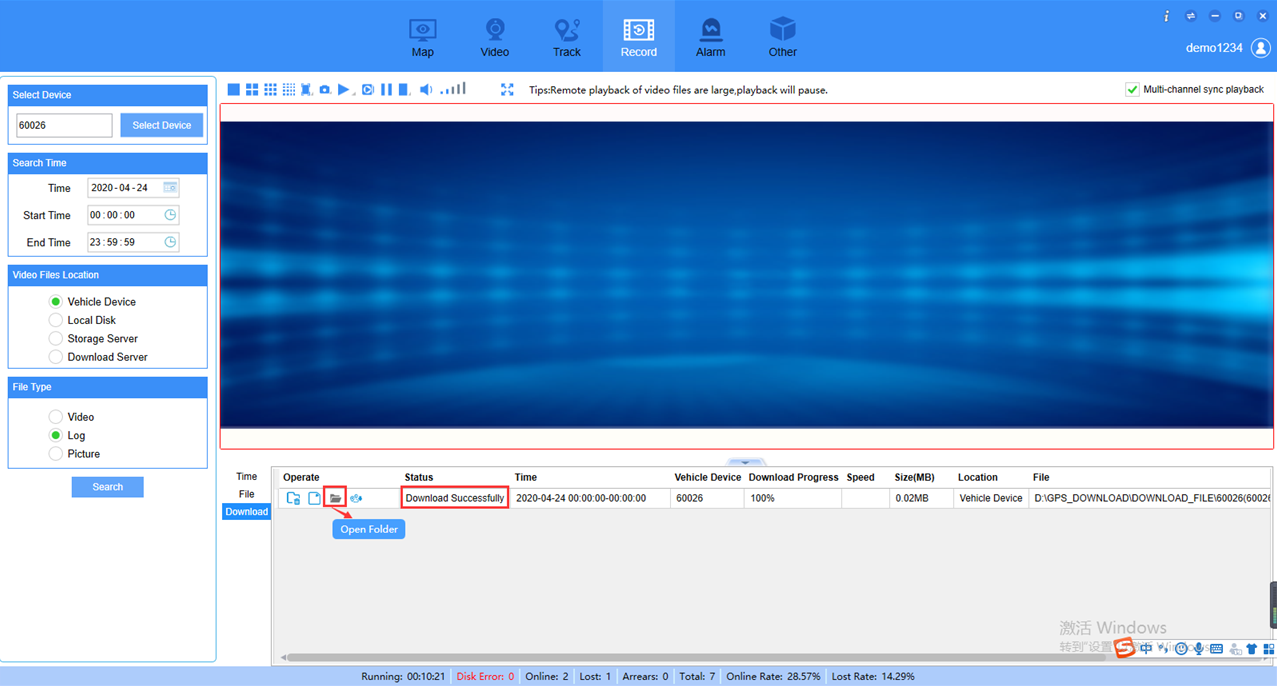 How to export the MDVR parameters from IVMS Client side Picture4