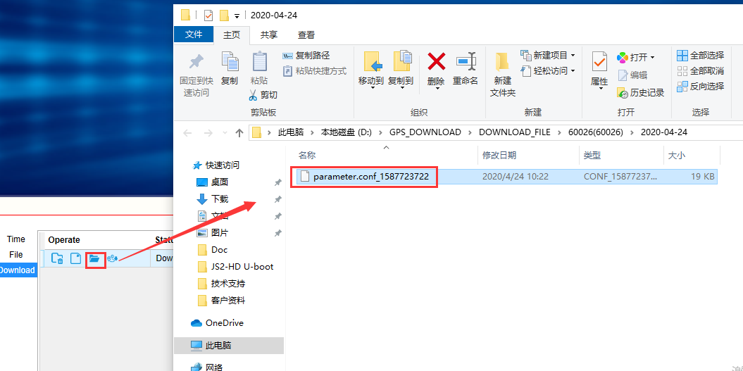 How to export the MDVR parameters from IVMS Client side Picture5