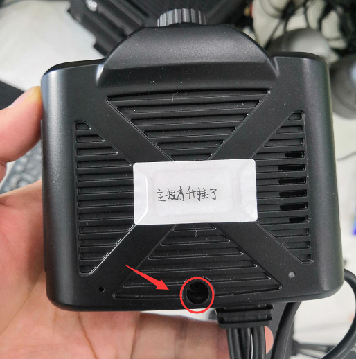 How to disassemble the JI3 and check 4G module Picture1