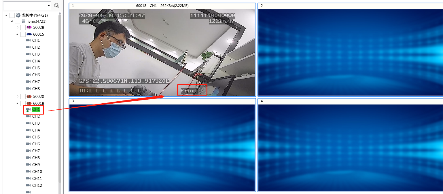 How to add channel name the realtime video Picture5