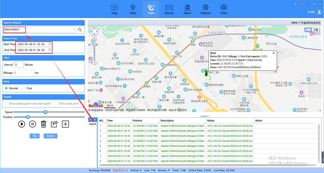 How to search the GPS track via record in New IVMS client side Picture3