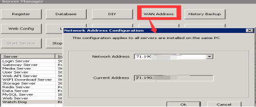 How to solve the issue about 'each services connect Login Server failed frequently' Picture6
