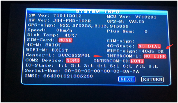 How to check different status of wifi on MDVR Picture4