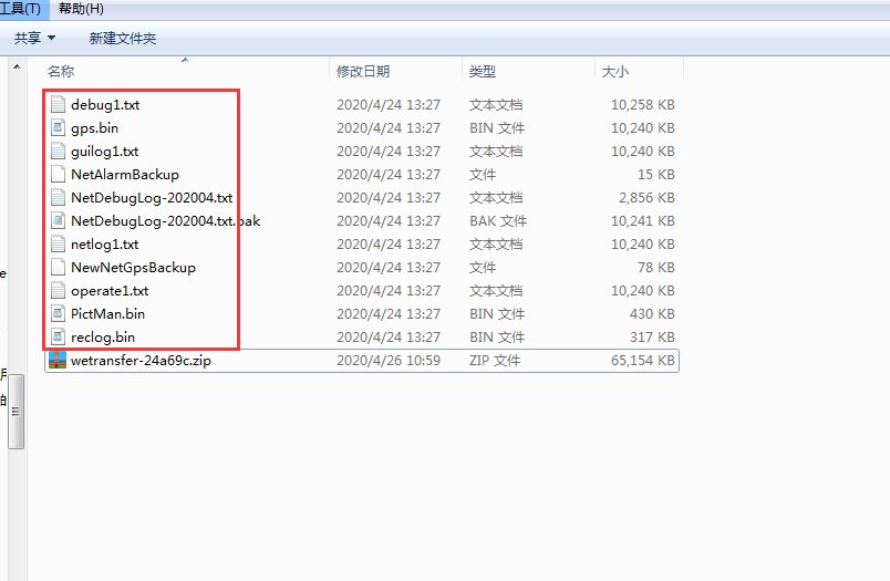 How to check if JI3 can not find SIM card Picture5
