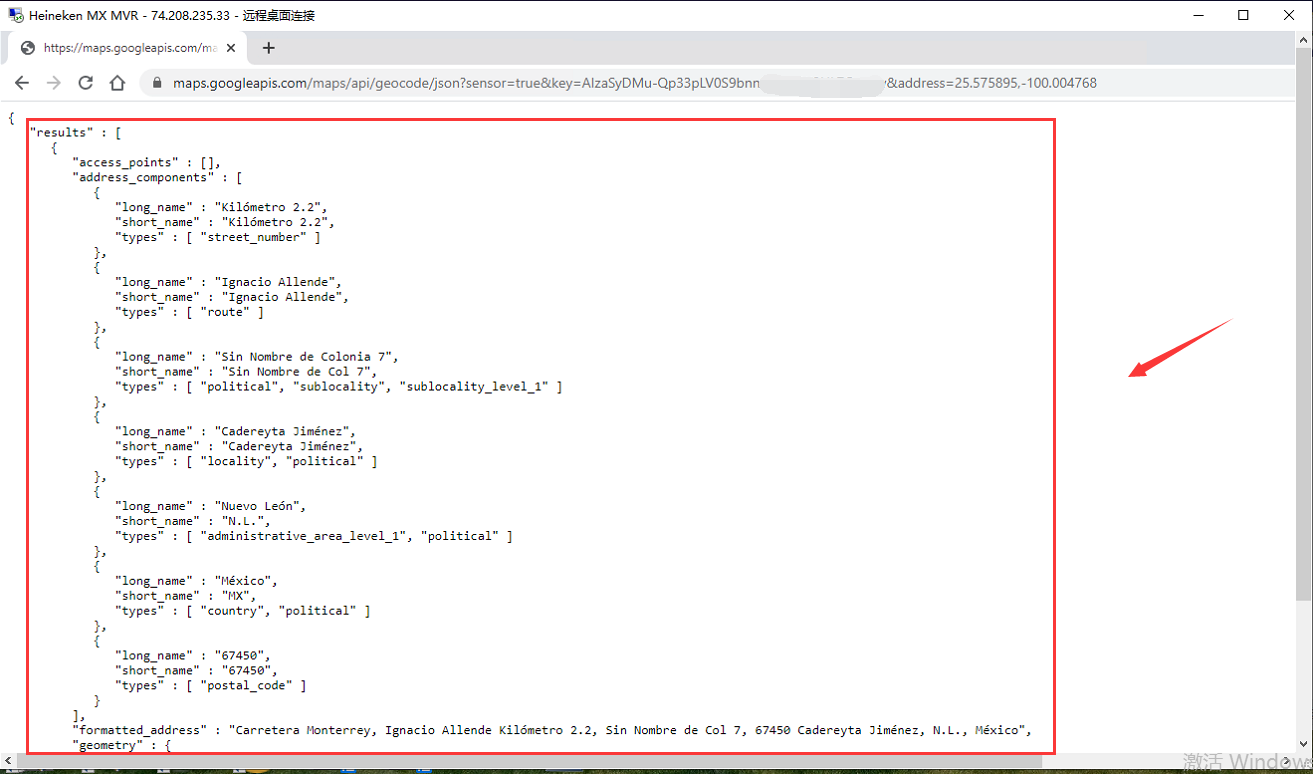 How to check the Google API is working or not Picture3