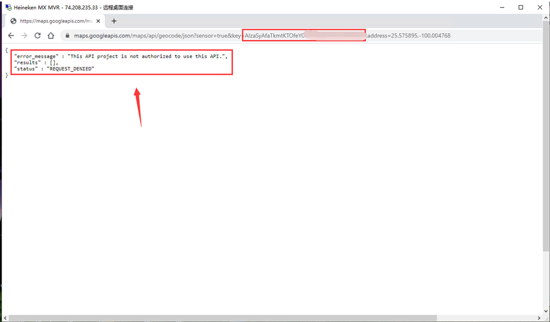 How to check the Google API is working or not Picture4