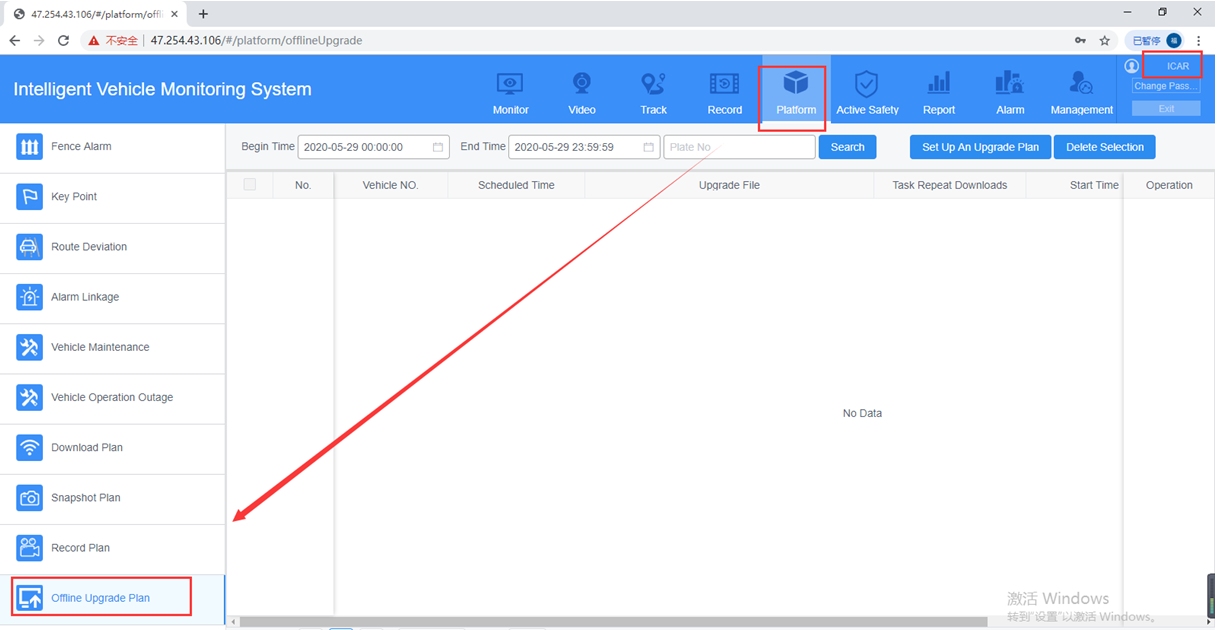 How to set offline upgrade plan at web side Picture1
