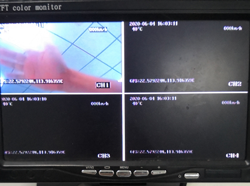 How to test Motion detection alarm on the MDVR Picture10