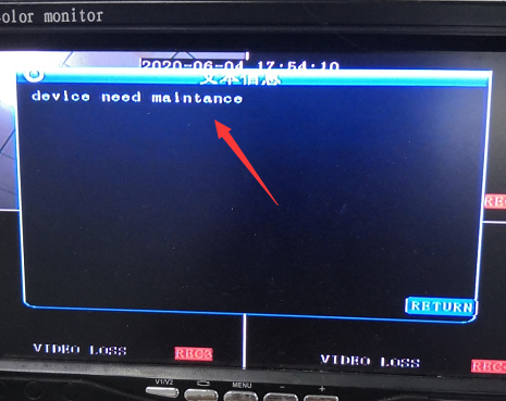 How to send TTS the MDVR Picture5
