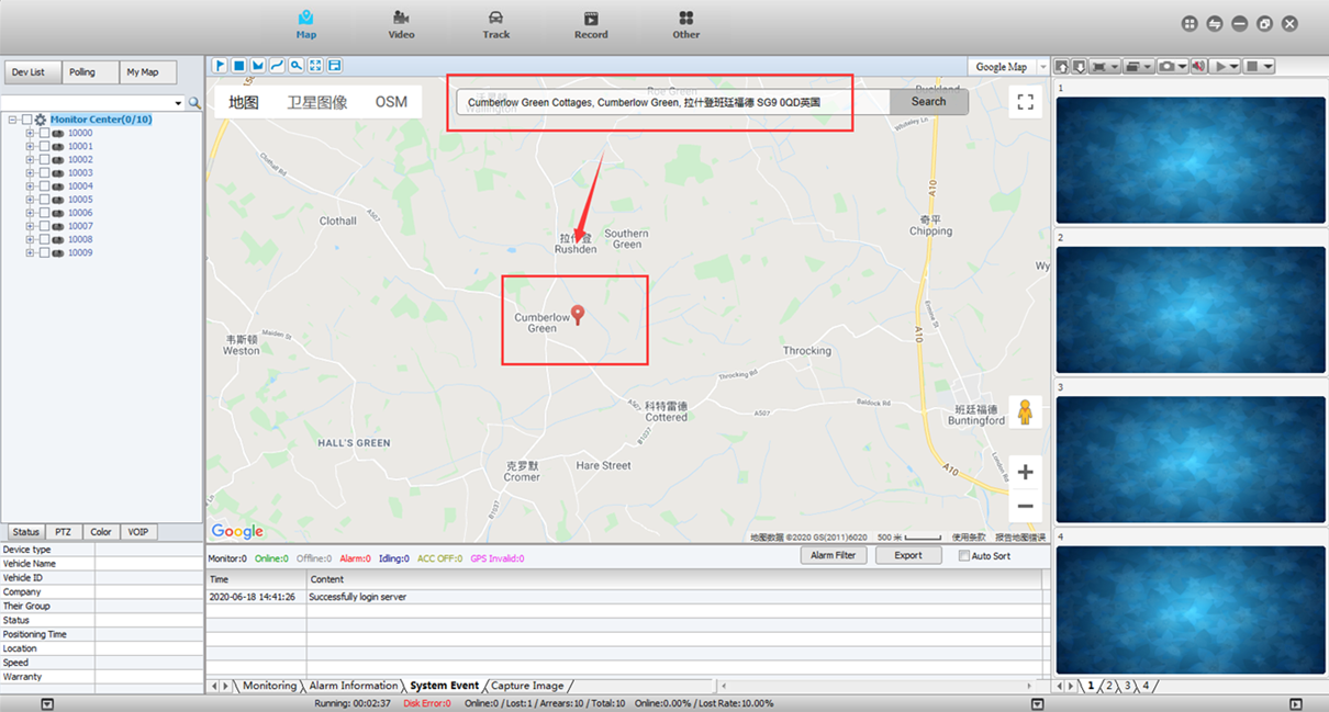 How to add postcode search function IVMS Client side Picture4