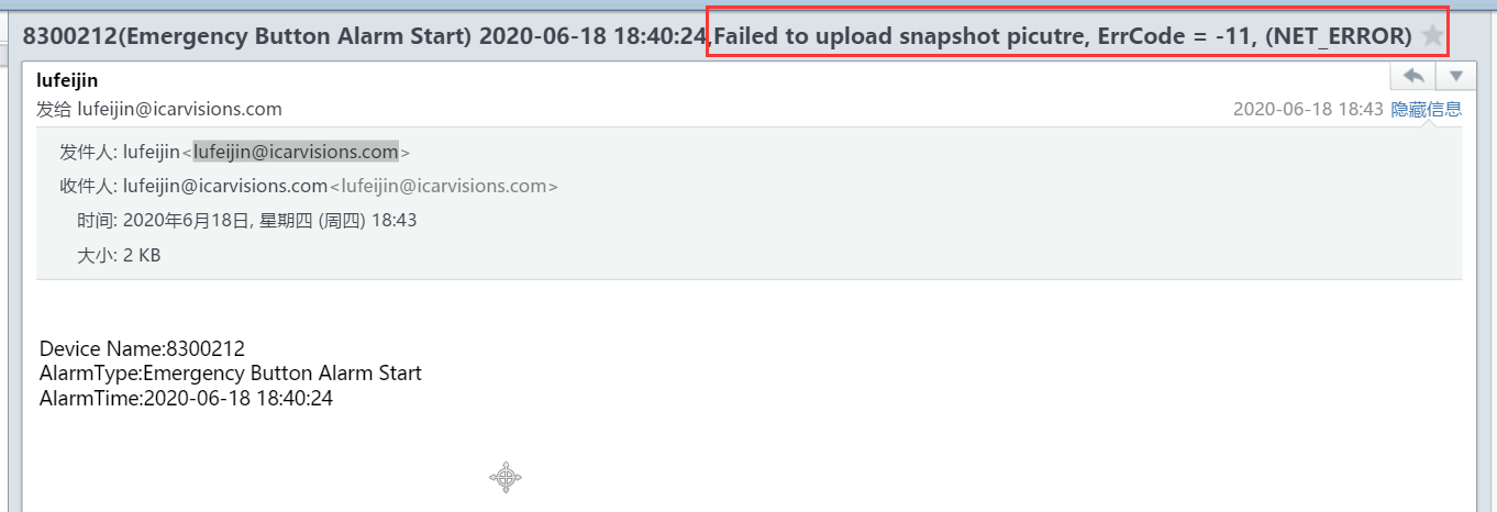 How to solve the problem that MDVR failed upload snapshot email Picture1