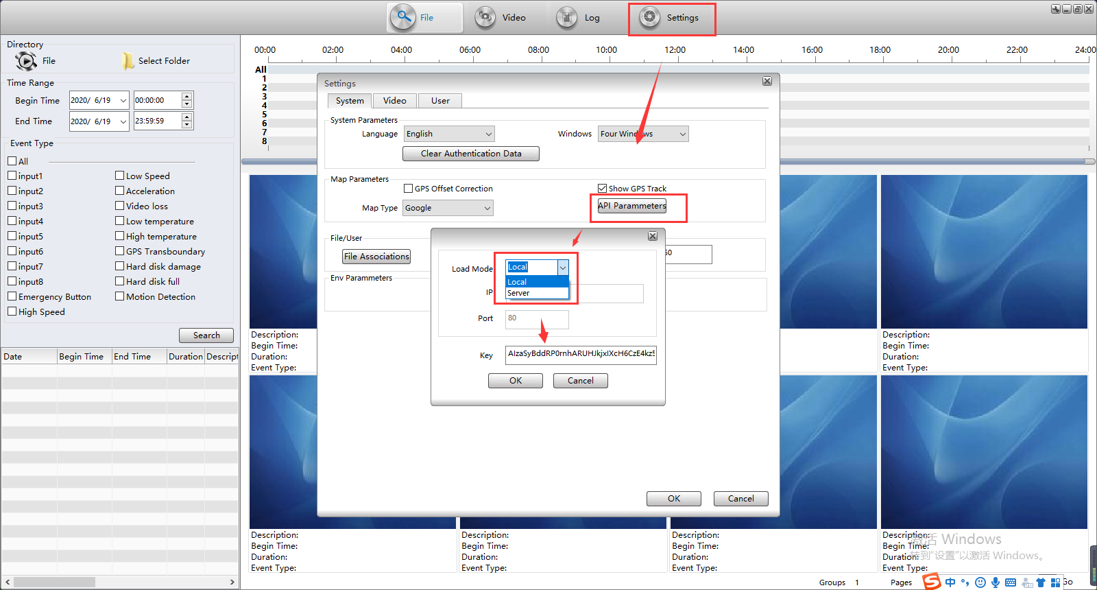 Remove UAC login MDVR Player version can not show Google map Picture4