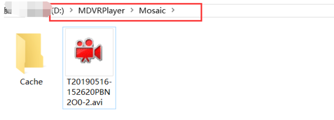 How to create mosaic videos with MDVRPlayer Picture4