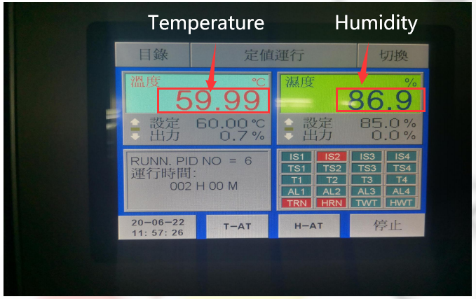How to test the operation Humidity and Temperature of MDVR Picture3
