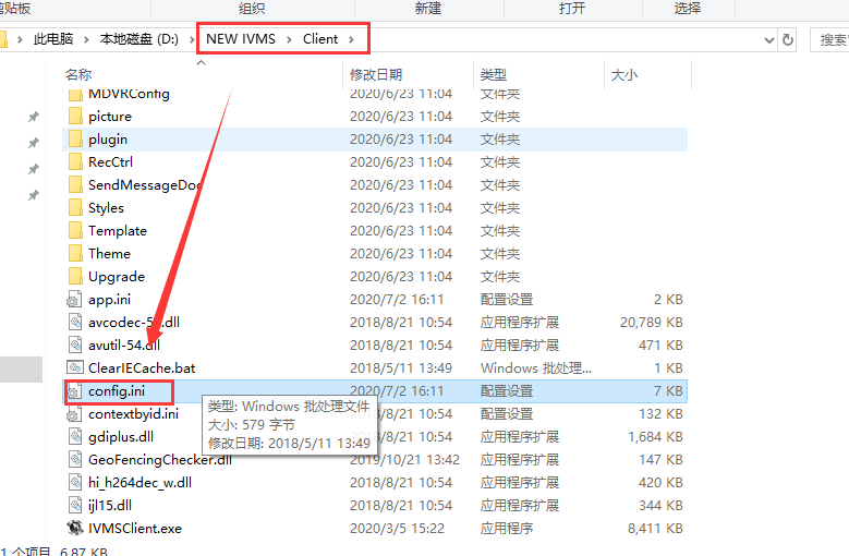 How to open format disk and search log function at IVMS Client side Picture1
