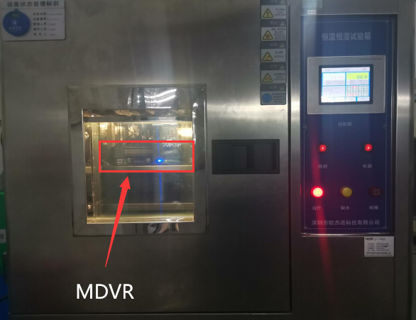 How to test the operation Humidity and Temperature of MDVR Picture4