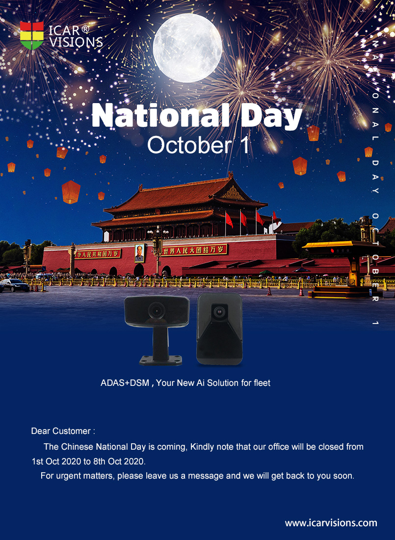 Holiday notice:Happy 2020 National Day Picture1