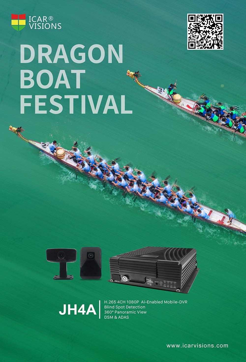 2021 Happy Dragon Boat Festival Picture1