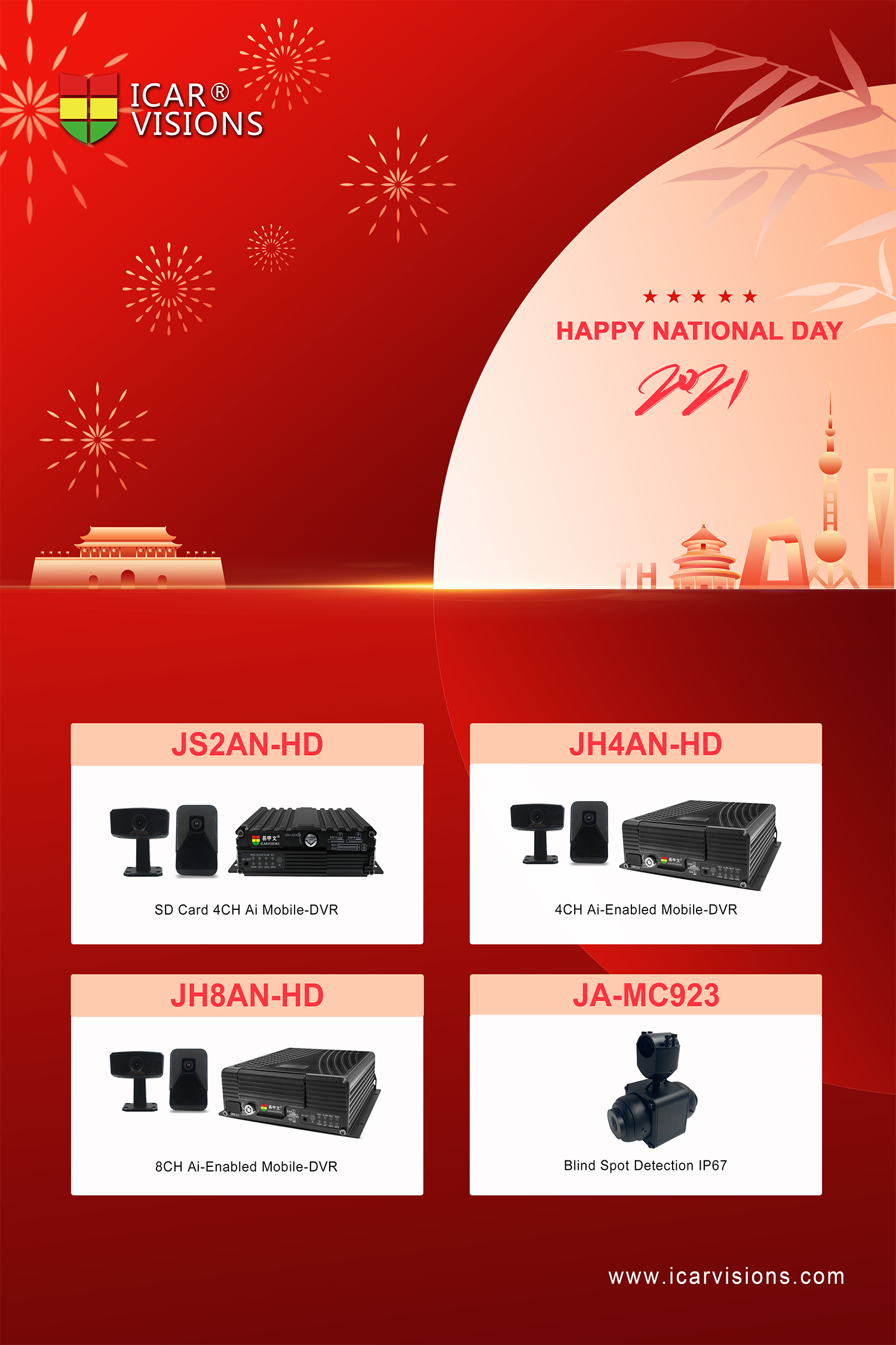 ICARVISIONS: 2021 Chinese National Day Holiday Notice Picture1
