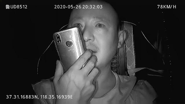 Ai Applied Mobile DVR 13